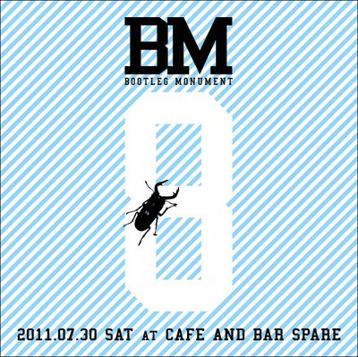 bm8-f.jpg